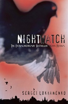 nightwatch220
